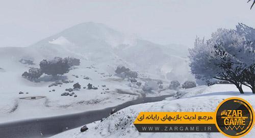 دانلود مد برف برای بازی GTA V