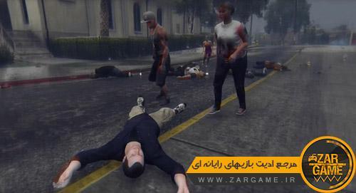 دانلود مد حمله زامبی ها برای بازی GTA V