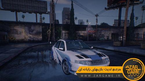 دانلود خودروی IKCO سمند سورن اسپورت برای بازی GTA San Andreas