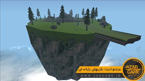 دانلود مپ جزیره فرشتگان برای بازی GTA San Andreas
