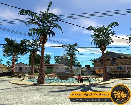 دانلود مپ گروو استریت جدید برای بازی GTA San Andreas