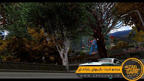 دانلود مد درختان جنگلی در محله Groove Street برای بازی GTA San Andreas