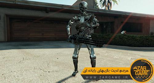 دانلود اسکین شخصیت نابودگر برای بازی GTA V