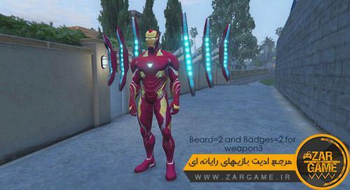 دانلود اسکین شخصیت مردآهنی | Iron Man برای بازی GTA V