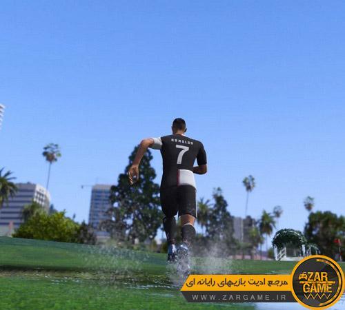 دانلود اسکین کریستیانو رونالدو برای بازی GTA V