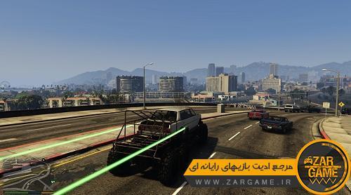 دانلود مد خطوط رنگی اگزوز و چراغ عقب برای بازی GTA V