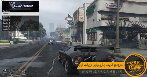 دانلود ترینر PC Trainer V برای بازی GTA V
