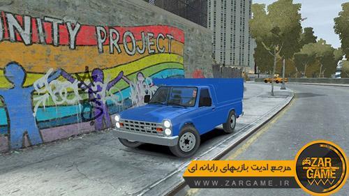 دانلود خودروی نیسان زامیاد برای بازی GTA IV