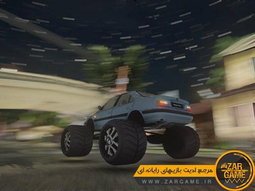 دانلود ماشین پژو پارس مانستر برای بازی GTA San Andreas