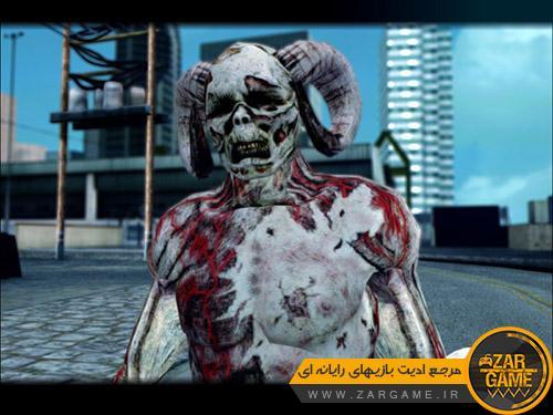 دانلود اسکین هیولای بازی سایه های جهنمی برای بازی GTA San Andreas