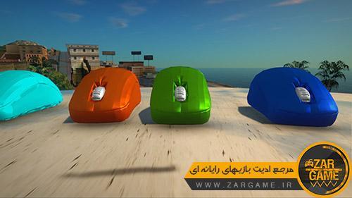 دانلود ماشین با طرح ماوس (موشواره) برای بازی GTA San Andreas