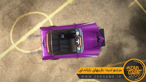 دانلود ماشین Wario Car از بازی سوپر ماریو برای بازی GTA San Andreas