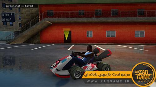 دانلود ماشین Mario Kart برای بازی GTA San Andreas