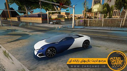 دانلود ماشین پژو Onyx برای بازی GTA San Andreas