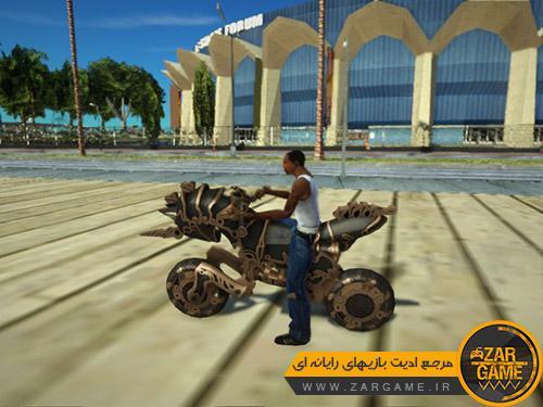دانلود موتورسیکلت Master Cycle Zero از بازی افسانه زلدا برای بازی GTA San Andreas