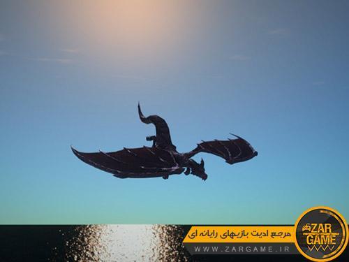 دانلود هواپیمای اژدها برای بازی GTA San Andreas
