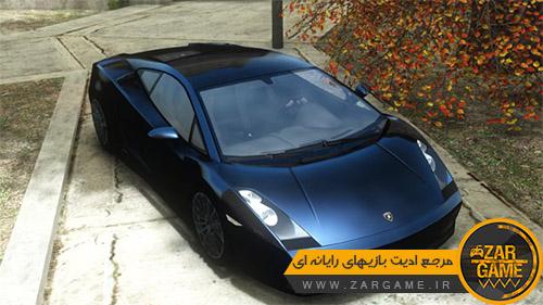 دانلود ماشین 2006 Lamborghini Gallardo Superleggera برای بازی GTA IV