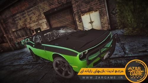 دانلود خودروی Dodge Challenger RT Shaker 2015 برای بازی GTA 5(San Andreas)