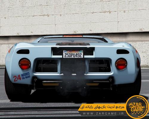 دانلود خودروی Ford GT40 MK I 1969 برای بازی GTA V