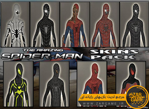 دانلود پک اسکین های The Amazing Spider Man برای بازی GTA San Andreas