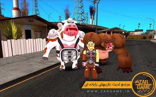دانلود پک اسکین های سریال کارتونی Ben 10 برای بازی GTA San Andreas