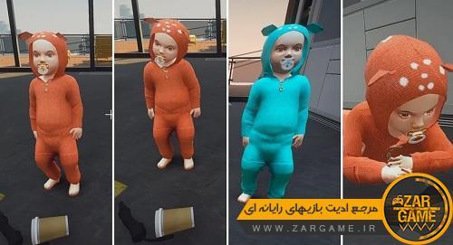 دانلود اسکین بچه برای بازی GTA V