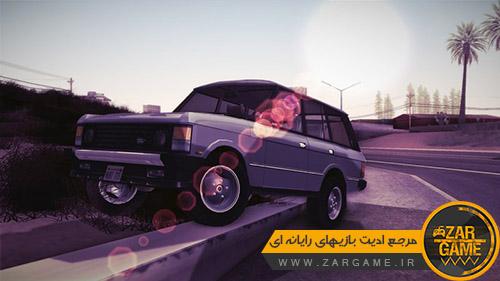 دانلود پچ افزایش گرافیک Classic_Shader برای بازی GTA San Andreas
