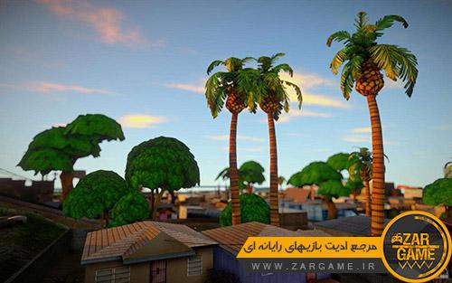 دانلود مد درختان و گیاهان بازی Fortnite برای بازی GTA San Andreas