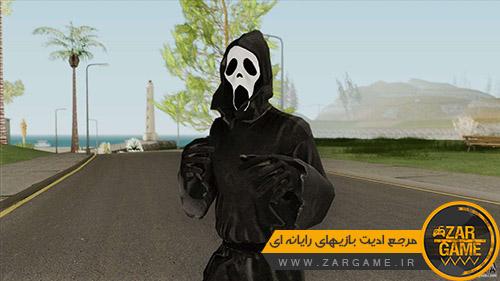 دانلود اسکین شخصیت صورت روحی برای بازی GTA San Andreas