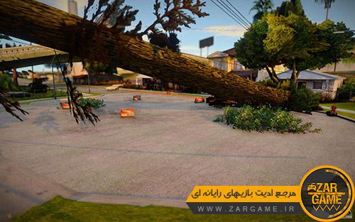 دانلود مد آخرالزمان برای GTA San Andreas