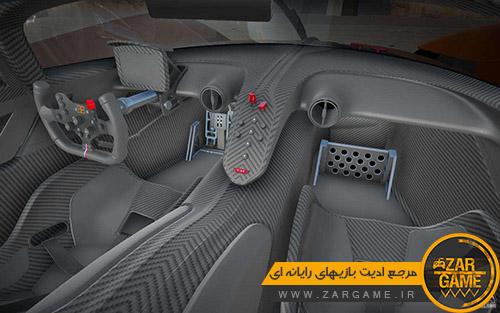 دانلود ماشین Bugatti Bolide برای بازی GTA San Andreas