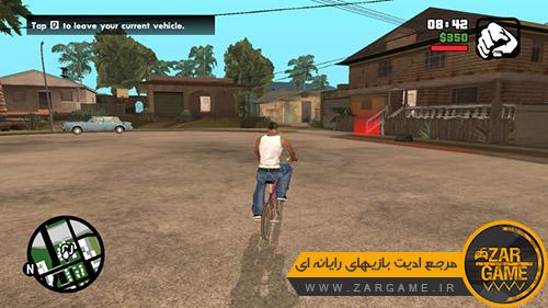 دانلود HUD به سبک نسخه PC و کنسول برای بازی GTA San Andreas اندروید