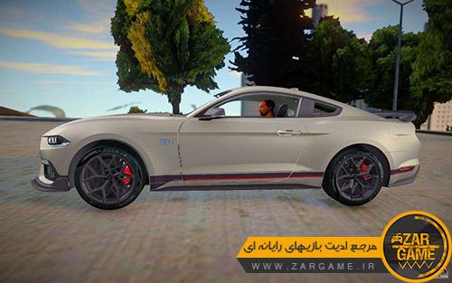 دانلود خودرو Ford Mustang 2021 برای بازی GTA San Andreas