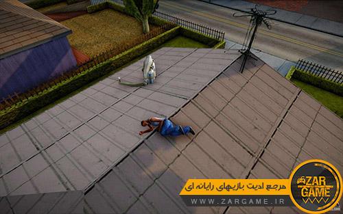 مد خوابیدن در هرجا برای بازی GTA San Andreas