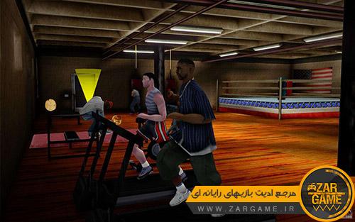 دانلود مد باشگاه ورزشی برای بازی GTA San Andreas