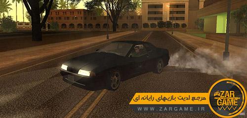 دانلود مد دریفت برای بازی GTA San Andreas