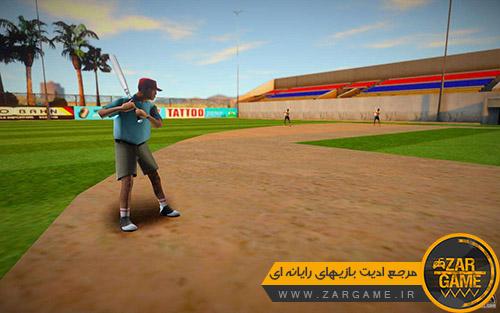 دانلود مد تمرین در زمین بیسبال برای بازی GTA San Andreas