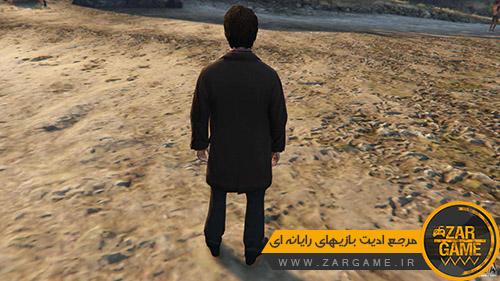 دانلود اسکین هری پاتر برای بازی GTA V