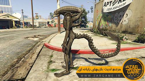 دانلود اسکین آدم فضایی برای بازی GTA V