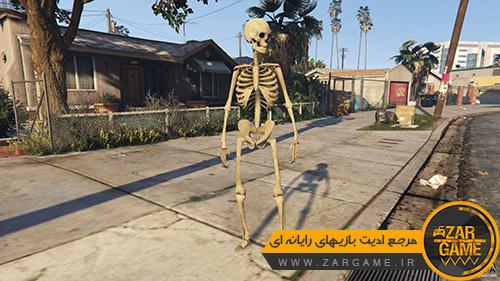 دانلود اسکین اسکلت برای بازی GTA V