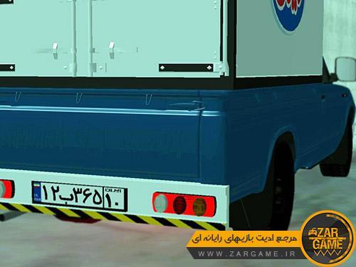 دانلود خودرو نیسان یخچالی برای بازی GTA San Andreas
