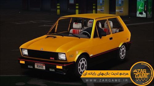 دانلود خودروی Zastava Yugo GVX برای بازی GTA V