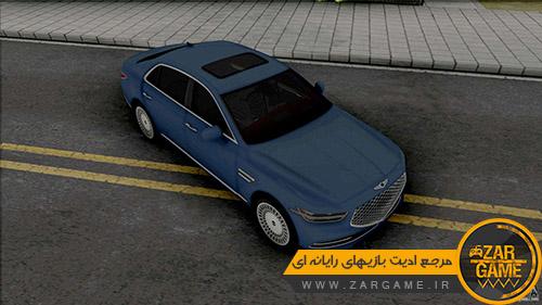 دانلود خودروی Hyundai Genesis G90 2020 برای بازی GTA San Andreas