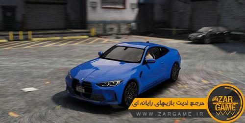 دانلود خودرو 2021 BMW M4 Competition برای بازی GTA V