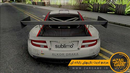 دانلود خودروی Aston Martin DBRS9 برای بازی GTA San Andreas