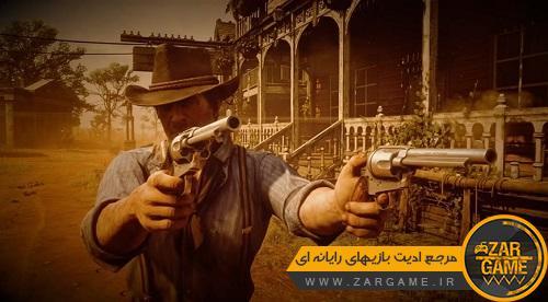 دانلود مود سیستم Dead eye برای بازی GTA V