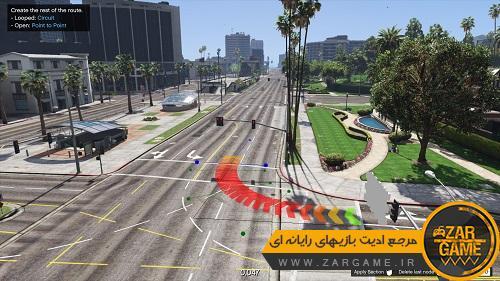 دانلود مود Autosport Racing System (مسابقات رانندگی) برای بازی GTA V