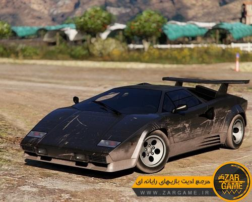 دانلود خودروی Lamborghini Countach 1988 برای بازی GTA V