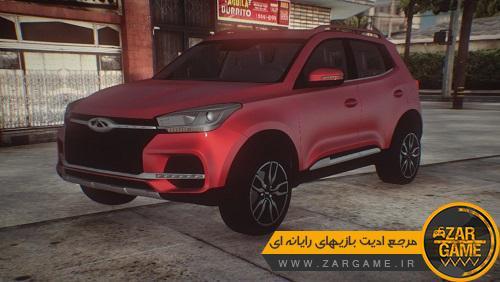 دانلود خودروی Chery Tiggo 4 برای بازی GTA 5 (San Andreas)
