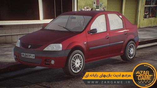 دانلود خودروی رنو پارس تندر برای بازی GTA 5 (San Andreas)
